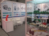 2011 Asian Pacific Plastic & Rubber Exhibition
