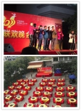 Company Activity-Spring Festival Party