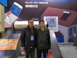 Wuhan Exhibition Photo with Mr Sun, Director of The China′s Rural Energy Industry Association (Far R