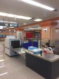 AT6550B & Explosive Detector & Liquid Scanner in Metro Station