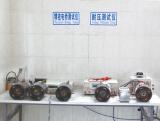 Motor test