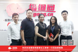 Strategic Partner: GGang.cn