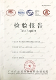 TEST REPORT for CAT5E