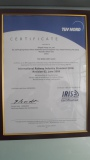 IRIS Railway Industry Standard