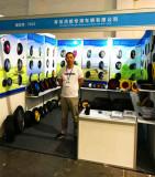 2016 China Internal Hardware Fair
