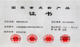 National Key Product of Mgo-Hercynite Brick
