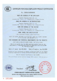 Compulsory Product Certification 3