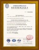 ISO 9001 Quality Managment System Certificatte