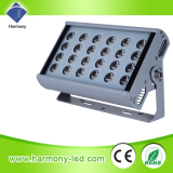 IP65 RGB 24W LED Stage Light