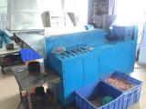 operating machine