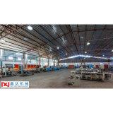 Workshop Of Factory