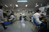 Machine operation room