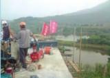 RONGWU HIGHWAY
