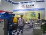 2013 Chinaplas Exhibition