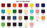 190 Pongee Fabric Swatch