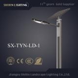 Module Design 40W80W120W LED Solar Street Light