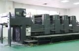 Germany Heidelberg SM74 Speedmaster four-color machine