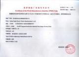 WMI Certificate