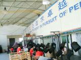 Factory corner-5