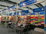 121# Canton Fair