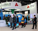2013 Water Exhibition