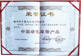 China green environmental protection product