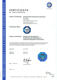 ISO 13485 of Ultrasound Scanner
