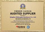 Audited Supplier Brand