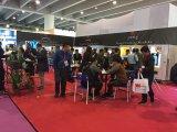 Guangzhou Vending Show