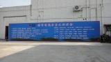 Lianfeng Company Culture