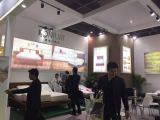 2017 Guangzhou international furniture fair
