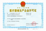 Manufacturing License for Medical Device