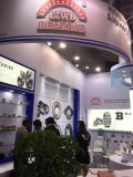 exhibition 2016 shanghai