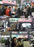 2017 Shanghai ProLight+Sound