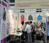 The international garment fabric sourcing fair