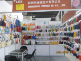 The 106th Canton Fair in 2010