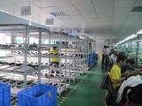 leadmobi factory work shop