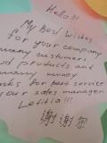 Customer Message 4