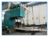1200 Tons Hydraulic Press Machine