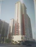 Guangzhou help international apartment