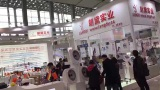 LANGDI @ Guangzhou Beauty Expo 2017