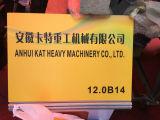 120th Canton Fair in Guangzhou
