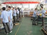 Mechanic Machining
