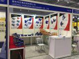 Shanghai Exhibition 2016