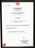 Hong Kong company registration certificate