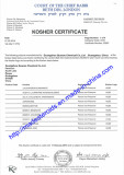 Kosher certificate-Guangzhou Quanao Chemical Co.,Ltd