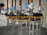 Ultraviolet water sterilizer