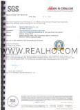 SGS Certification Part 1