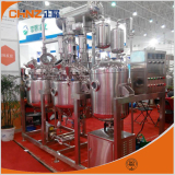New proudct -Miniature Ultrasonic Extraction&Concentration Machine