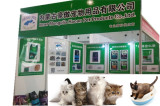 all brand in pet show